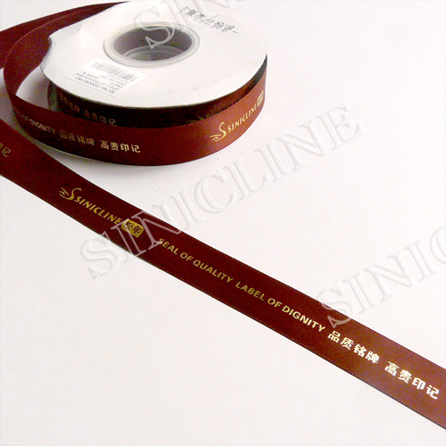 Ribbon tape (RT013)