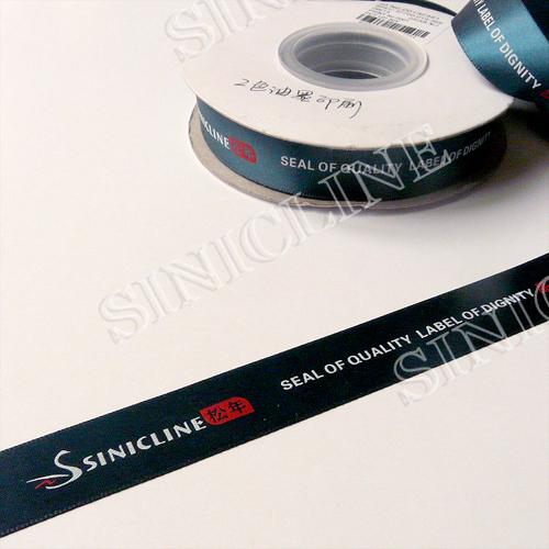 Ribbon tape (RT016)