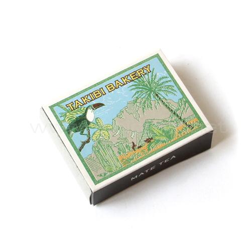Packaging box(BX033)