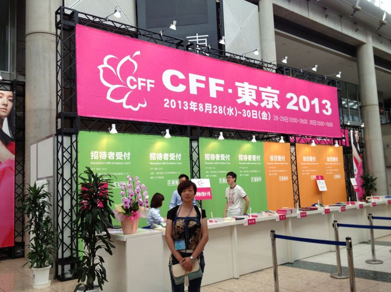 2013 CHINA FASHION FAIR