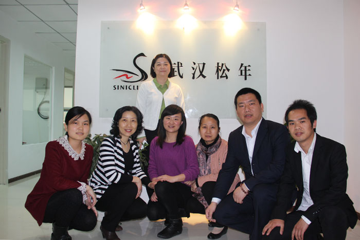 The opening ceremony of Wuchang branch, Sinicline