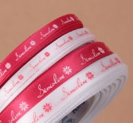 Sinicline Custom Printed Tape(PL101)
