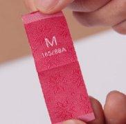 Sinicline Custom Woven Size Label WL302