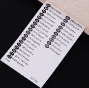 Sinicline Nylon Composition Label for Garment(PL104)