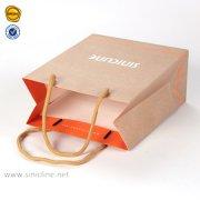 Sinicline paper Shopping Bag SB142
