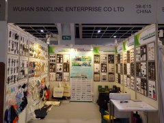 Sinicline Exhibited at Fashion Access in Hong Kong