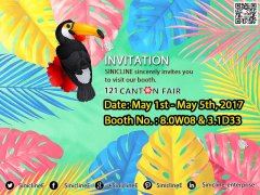 Sinicline Invites You to 121st Canton Fair