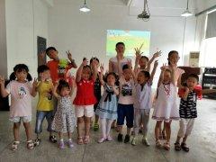 Sinicline 2017 International Childrens Day Activity