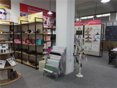 Welcome to our rearranged Showroom!