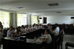 Sinicline Mid-Year Meeting Held Successfully