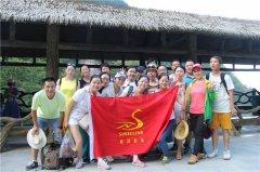 Wonderful Trip To Tiantangzhai