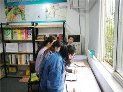 Sinicline Organized Group Learning Last Week