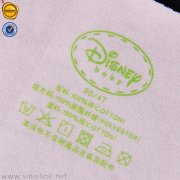 Iron on clothing labels IT014
