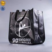 Laminated pp non woven bag BBG-DB-03a