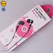 Sinicline earphone packaging box BX247