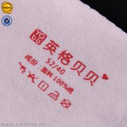 Tagless labels for babys wear IT022
