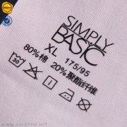 Custom printed heat transfer labels IT023