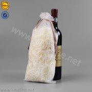 Sinicline Organza Drawstring Bag OB-KB-01