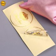 Sinicline Personalized Gold Stamping Adhesive Sticker SNLC006-14